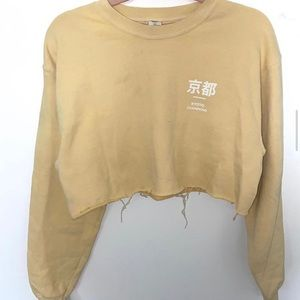 Cropped Sweatshirt from Urban Outfitters